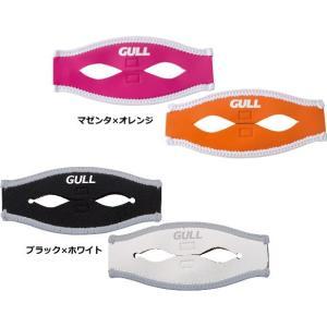 GULL マスクバンドカバーフィット GP-7036A ポニーテール用|tanida
