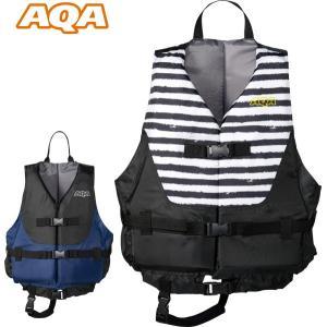 KA-9020 AQA ライフジャケットIII 男女兼用|tanida