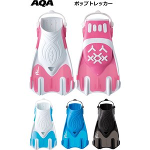 KF-2511N エーキューエー AQA ポップトレッカー tanida
