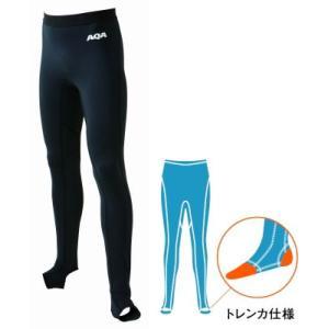 AQAラッシュ パンツ KW-4358N  男性用/ロング丈/UV DRY スノーケリングトレンカメンズ|tanida