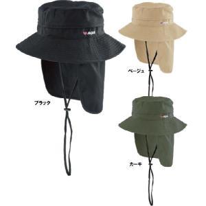 AQA 女性向き ハット/UV クールハットレディース/KW-4369|tanida