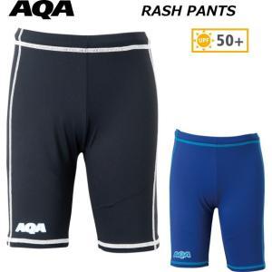 AQA 子供用ラッシュパンツ KW-4461N  ショート丈/90〜160サイズ/UV DRY ラッシュパンツジュニア|tanida