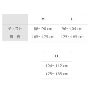KW-4602 エーキューエー AQA UV スイムジップショートメンズ tanida 02