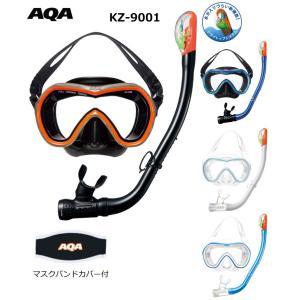 KZ-9001 エーキューエー AQA オルカソフト&サミードライスペシャルシリコン2点セット|tanida