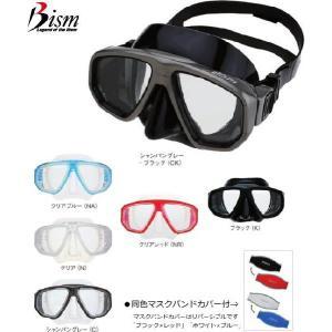 Bism(ビーイズム) ダイビング用マスク 二眼 MF-MAX(MFマックス) MF2600|tanida