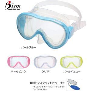 Bism ビーイズム MF-Beans(ビーンズマスク)  MF2910 ダイビング用マスク 女性用|tanida