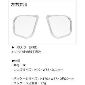 RA0507+RA0508 リーフツアラー 度付きレンズ(両眼)+取付フレームセット 即日発送可 tanida 02