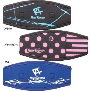 RA5002 リーフツアラー マスクストラップカバー|tanida