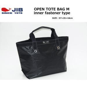 TFM73 JIB オープントートM ブラック|tanida