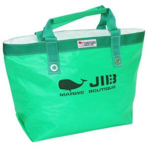 TFM73 JIB オープントートM エメラルドグリーン|tanida