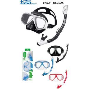 UC7525 ツサスポーツ tusasport ZERO Series TWIN ツイン シリコーン2点セット|tanida
