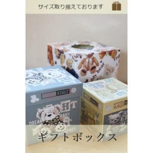 ギフトボックス M|tanikutoha