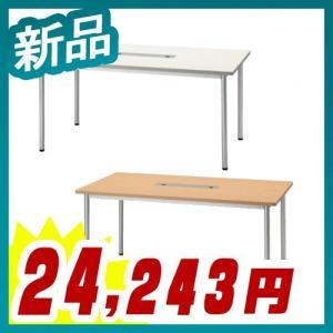 ミーティングテーブル会議用テーブル ワークテーブル 配線ボックス付 新品 PJN1590|tanimachi008