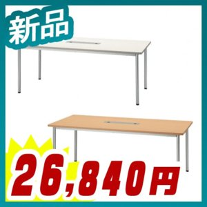 ミーティングテーブル会議用テーブル ワークテーブル 配線ボックス付 新品 PJN1890|tanimachi008