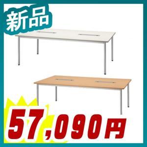 ミーティングテーブル会議用テーブル ワークテーブル 大判テーブル 配線ボックス付 新品 PJN2112|tanimachi008