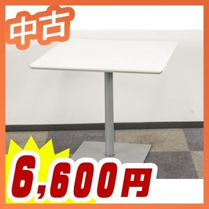 ミーティングテーブル リフレッシュテーブル カフェテーブル スクエアタイプ 中古テーブル 中古|tanimachi008