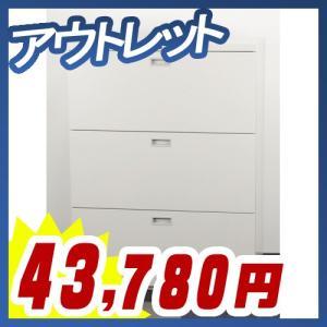ラテラル3段 ベース付 3段書庫 アウトレット アウトレット くろがね製:グロウビック?シリーズ JH-GU1295A3|tanimachi008