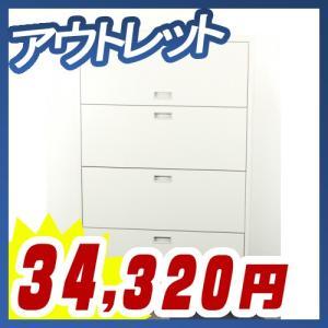 ラテラル 4段 最上段L引出しタイプ ベース付 3段書庫 アウトレット アウトレット くろがね製:グロウビック?シリーズ JH-GU149LAAA|tanimachi008