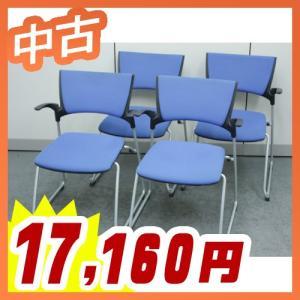 プレミアム会員様限定20%OFF! ミーティングチェア 肘付き 4脚セット スタッキングチェア 中古チェア 会議椅子 会議用チェア イス 事務椅子 会議室|tanimachi008