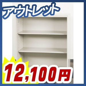 オープン書庫 3段 スチール棚 保管庫 書棚 キャビネット オフィス収納 収納庫 アウトレット コクヨ製:NSシリーズ BWS-SK48F1|tanimachi008