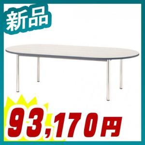 会議用テーブル楕円型 ミーティングテーブル ワークテーブル 大判テーブル 新品 YN-D2412|tanimachi008