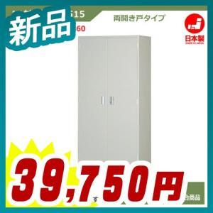 両開き書庫 D515/H1860タイプ シリンダー錠 軒先渡し ニューグレー色 スチール製 日本製 完成品 グリーン購入法基準適合商品 新品|tanimachi008