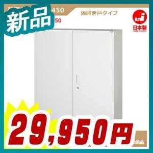 両開き書庫 D450/H1050タイプ シリンダー錠 ALホワイト色 軒先渡し 壁面収納家具 スチール製 日本製 完成品 グリーン購入法基準適合商品 新品 UAH-W11|tanimachi008