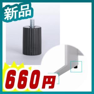 オプション商品 アジャスター デスク高さ調整用オプション 2個入り 新品 AJS-720|tanimachi008