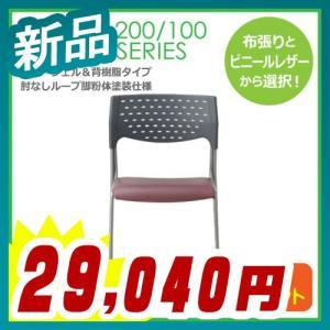 ミーティングチェア 4脚セット グレーシェル 背樹脂タイプ 肘なしループ脚 粉体塗装タイプ 新品 AICO製:MC-200/100シリーズ MC-101G|tanimachi008