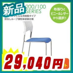 ミーティングチェア 4脚セット ホワイトシェル 背樹脂タイプ 肘なしループ脚 粉体塗装タイプ 新品 AICO製:MC-200/100シリーズ MC-101W|tanimachi008