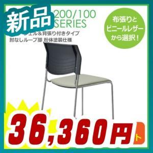 ミーティングチェア 4脚セット グレーシェル 背張り付きタイプ 肘なしループ脚粉体塗装タイプ 新品 AICO製:MC-200/100シリーズ MC-103G|tanimachi008
