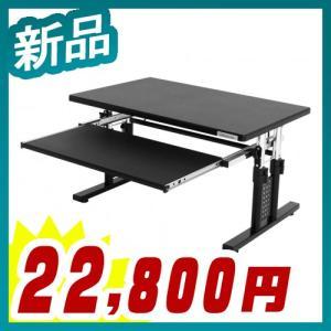 デスク ロータイプ ローデスク サイドテーブル 天板上下昇降(39~49cm)機能付き  新品【送料無料】 Be's製:Bauhutteシリーズ BHD-700L|tanimachi008