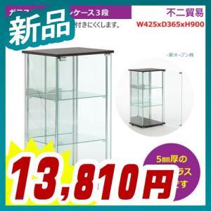 ガラスコレクションケース 3段 ディスプレイラック キャビネット 背面ミラー フィギュア ショーケース 新品 CUB119-T15|tanimachi008