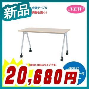 会議テーブル ミーティングテーブル 大型キャスター付 W1200×D750タイプ 新品【送料無料】 井上金庫製:PAGシリーズ PAG-1275|tanimachi008