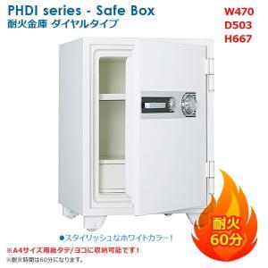 耐火金庫 ダイヤルタイプ 耐火60分 A4サイズ用紙タテ/ヨコに収納可能 新品 井上金庫製:PHDIシリーズ PHDI-100D|tanimachi008