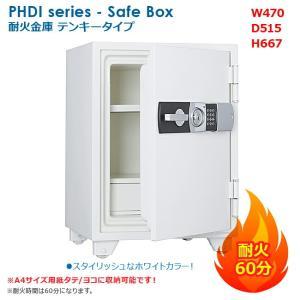 耐火金庫 テンキータイプ 耐火60分 A4サイズ用紙タテ/ヨコに収納可能 新品 井上金庫製:PHDIシリーズ PHDI-100E|tanimachi008