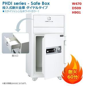 投入式耐火金庫 ダイヤルタイプ 耐火60分 新品 井上金庫製:PHDIシリーズ PHDI-130ND|tanimachi008