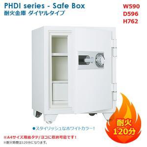 耐火金庫 ダイヤルタイプ 耐火120分 A4サイズ用紙タテ/ヨコに収納可能 新品 井上金庫製:PHDIシリーズ PHDI-150D|tanimachi008