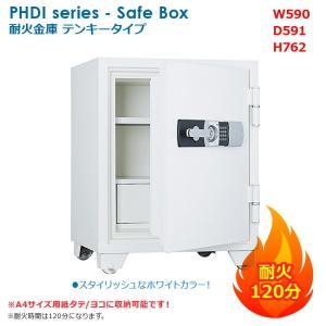 耐火金庫 テンキータイプ 耐火120分 A4サイズ用紙タテ/ヨコに収納可能 新品 井上金庫製:PHDIシリーズ PHDI-150E|tanimachi008