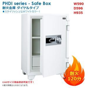 耐火金庫 ダイヤルタイプ 耐火120分 A4サイズ用紙収納可能 新品 井上金庫製:PHDIシリーズ PHDI-200D|tanimachi008