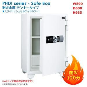 耐火金庫 テンキータイプ 耐火120分 A4サイズ用紙収納可能 新品 井上金庫製:PHDIシリーズ PHDI-200E|tanimachi008