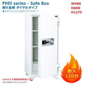 耐火金庫 ダイヤルタイプ 耐火120分 A4サイズ用紙収納可能 新品 井上金庫製:PHDIシリーズ PHDI-250D|tanimachi008