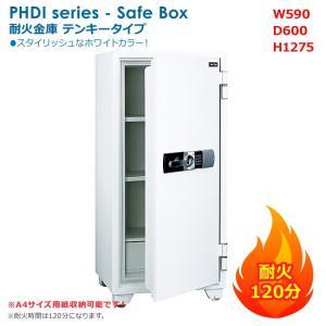 耐火金庫 テンキータイプ 耐火120分 A4サイズ用紙収納可能 新品 井上金庫製:PHDIシリーズ PHDI-250E|tanimachi008