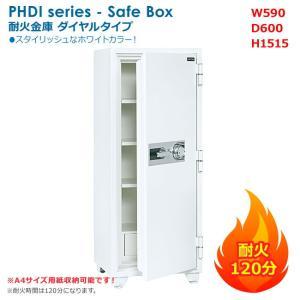 耐火金庫 ダイヤルタイプ 耐火120分 176リットル A4サイズ用紙収納可能 新品 井上金庫製:PHDIシリーズ PHDI-300D|tanimachi008