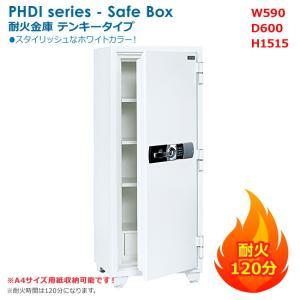 耐火金庫 テンキータイプ 耐火120分 176リットル A4サイズ用紙収納可能 新品 井上金庫製:PHDIシリーズ PHDI-300E|tanimachi008