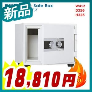 耐火金庫 2キータイプ 耐火30分 A4サイズ用紙収納可能 新品 井上金庫製:PHDIシリーズ PHDI-30W|tanimachi008