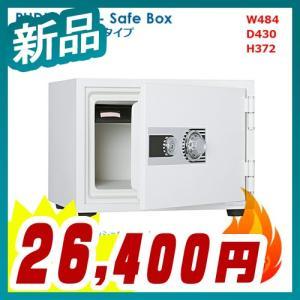 耐火金庫 ダイヤルタイプ 耐火60分 A4サイズ用紙収納可能 新品 井上金庫製:PHDIシリーズ PHDI-50D|tanimachi008