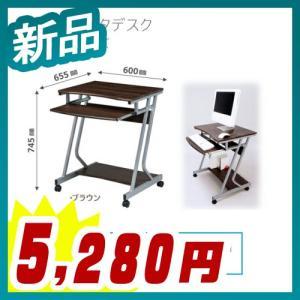 コンピューターデスク PCラック パソコンデスク  新品【送料無料】 PCW-2711|tanimachi008