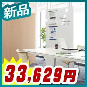 ローパーテーション ホワイトボード 自立パネル 衝立 片面ホワイトボード マグネット使用可   新品 ジョインテックス製:自立パネルシリーズ SKW-1809SK|tanimachi008