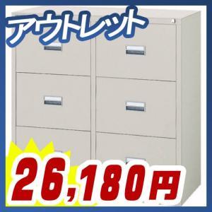 3段2列引き出し書庫 スタンダード書庫 保管庫 スチール書庫 オフィス収納  アウトレット TN2C3S|tanimachi008